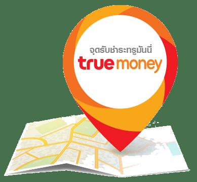 true money express
